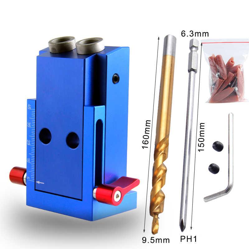 RUITOOL ポケット穴ジグセットアルミ合金ポケット穴ロケータキットシステム 9.5 ミリメートル HSS ドリル木工用
