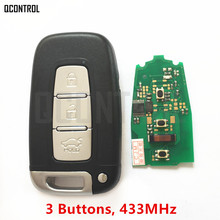 QCONTROL pilot samochodowy inteligentny klucz garnitur dla KIA dusza sportage sorento Mohave K2 K5 Rio Optima Forte Cerato tanie tanio Vehicle Control Alarm ID46 PCF7952 433MHz 433 MHz Keyless Entry Transmitter Assy CHINA ID46 (7952) Yes (uncut)