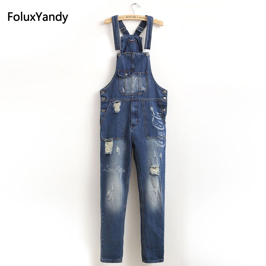 Denim Overalls Male Suspenders Ripped Jeans Casual Hole Boyfriend Bib Jeans Jeans Blue OR04 male denim overalls front pockets hole ripped bib jeans blue suspenders trousers or01