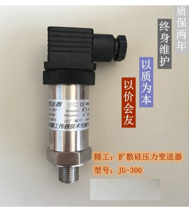 0~100MPA Diffused silicon pressure transmitter M20*1.5 level negative absolute pneumatic hydraulic pressure sensor 4 ~ 20ma 1mpa water supply pressure sensor diffused silicon pressure transmitter 4 20ma m20 1 5