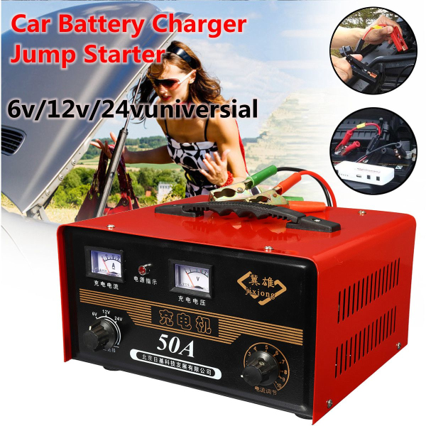 DC 6V/12V/24V Automatic Intelligent Pulse Repair Type Car Battery Charger Double Control 40A /50A/60A Electric Emergency Charger
