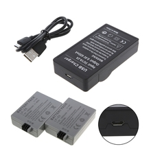 OOTDTY USB Battery Charger For Canon LP E5 EOS 1000D 450D 500D Kiss F Kiss X2 Rebel Xsi