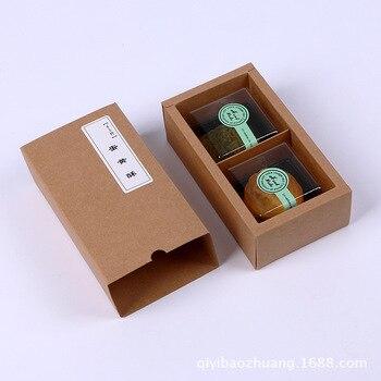 Free shipping 50 pcs 15.4x8.7x5.1cm Drawer type kraft paper 2 grid baking packing box,wedding DIY handmade biscuit packing box