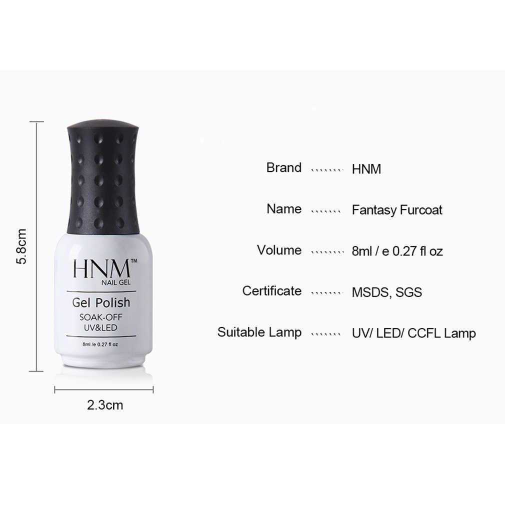 HNM 8ML Holographic SHELL เจลเล็บ UV UV โคมไฟ LED Chameleon Soak Off กึ่งถาวรเคลือบเงา Lucky เคลือบ Lacquer ART