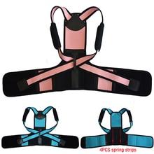 Children Posture Corrector Back Support Belt Kids Corset Spine Lumbar Shoulder Braces Correction Brace