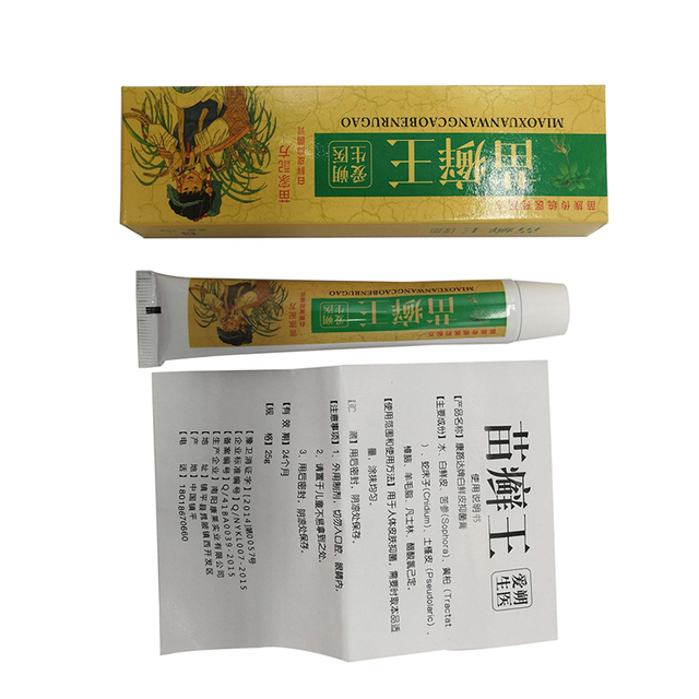Antipruritic ointment cream Chinese herbal paste Feet Care