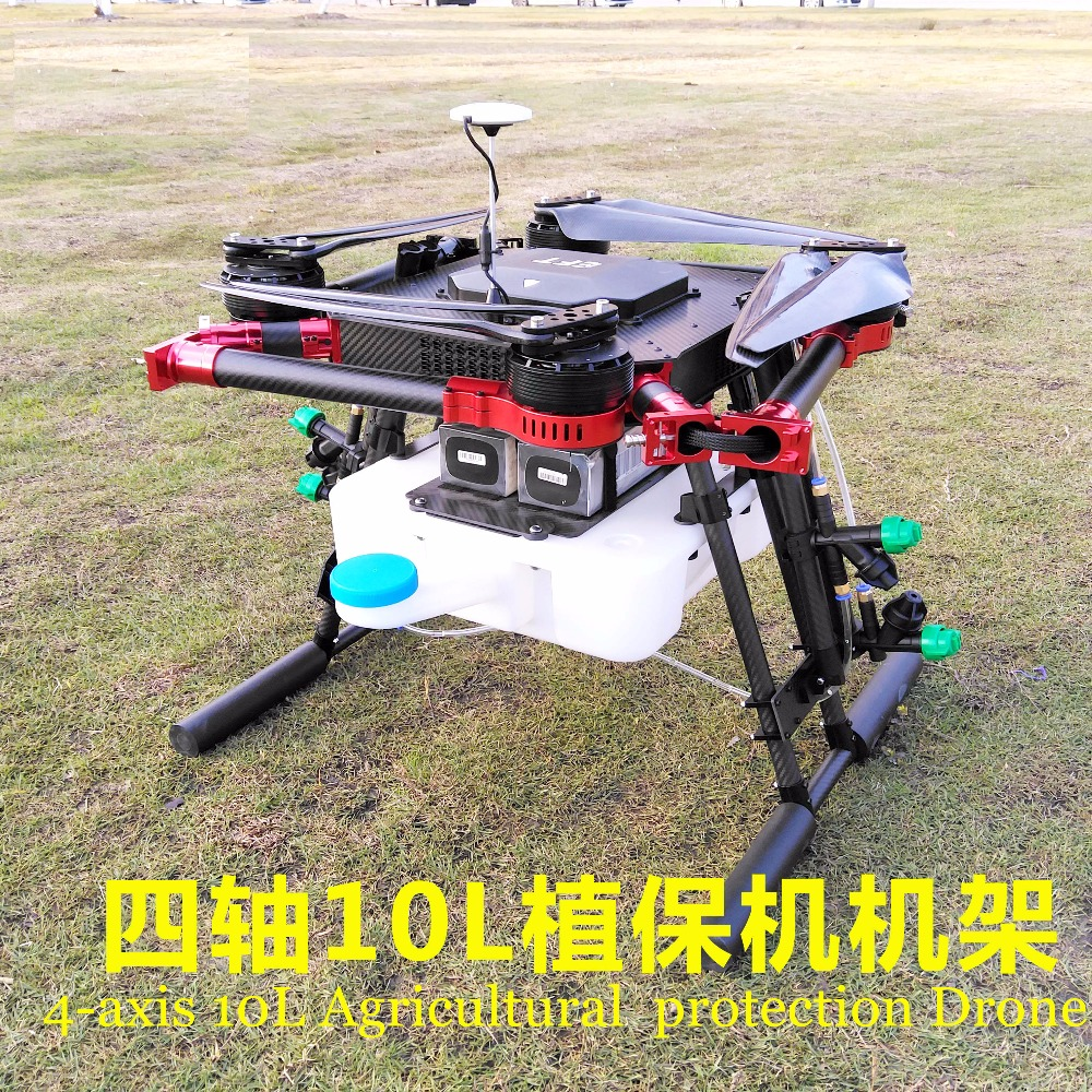 Load 10KG 4-axis Agricultural protection Drone Surrounded-mounted folding Agricultural Protection UAV frame 30mm tube arm folding connector for agricultural plant protection uav multicopter