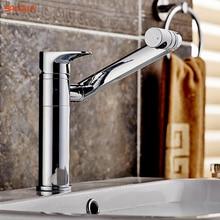 BAKALA All copper Bathroom faucet 360 degree rotation wash basin counter basin Hot and cold mixer taps LT-605/LT-606