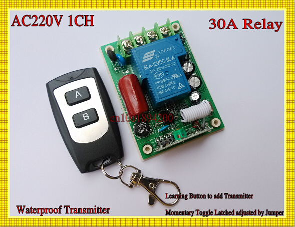 220V 30A Relay 3000W Wireless Remote Control Switch Receiver Transmitter315/433Remote Control lighting/Lamp LED water pump Motor 220v 30a wireless remote control switch receiver transmitter 315 433mhz