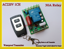 220V 30A Relay 3000W Wireless Remote Control Switch Receiver Transmitter315/433Remote Control lighting/Lamp LED water pump Motor