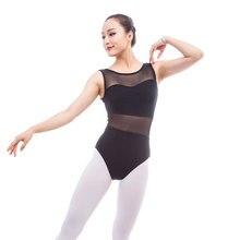 06fb7393cd Women s Open Back Leotards Bodysuit Sweetheart Mesh Neck Sleeveless Ballet  Dance Leotards Adult Ballet Black Red