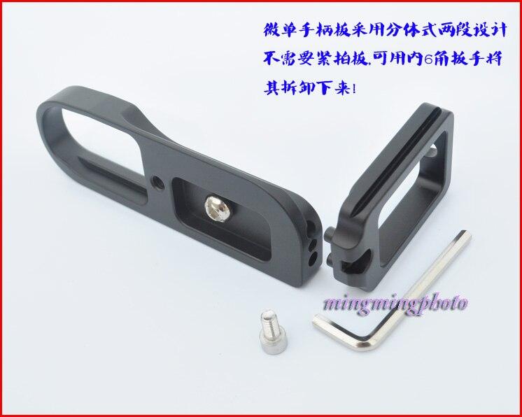 Aluminium Quick Release Plate L-plate Tripod Head Bracket with 1/4 Screw for Samsung NX1000 NX1100 Digital Camera