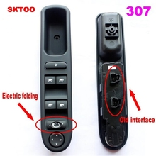 SKTOO Left Front Automobile Electric Door Switch Window Control Glass-frame Riser For Peugeot 307 307CC 307SW 2000-2007 sktoo fit for peugeot 307 left front lift switch bracket elevator switch cover shell