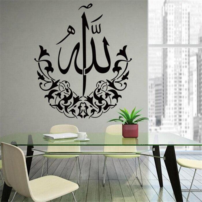 Maaryee 5764 Cm Estilo Musulman Islamico Letras Adhesivos De - Decoracion-vinilos-salon