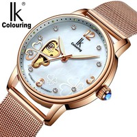 Full Rose Gold Ladies Diamond Watches Mechanical Skeleton Automatic Watch Women Luxury Shell Dial Steel Mesh Band Clock Woman