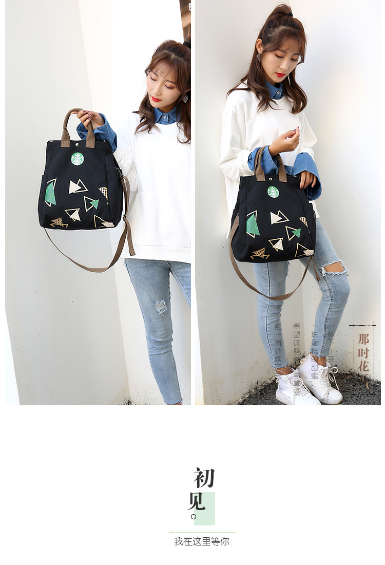 Anderi New Summer Women Canvas bohemian style strip Shoulder Beach Bag Female Casual Tote Shopping Big Bag floral Messenger Bags 39