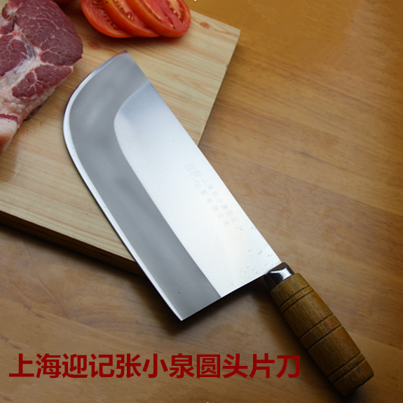 The whole network high quality stainless steel small kitchen slicing font b knife b font kitchen
