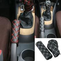 hand brake shift Hot Best 2Pcs/Set Faux Leather Hand Brake Shift Knob Cover Gear Case Car Interior Decor (5)