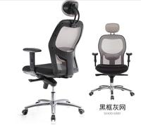 Ergonomic computer chair. Home swivel chair. Boss chair. Cushioned comfort. Reclining chair..032