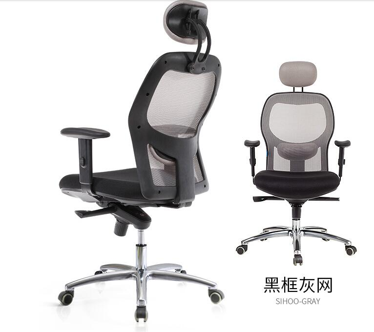 Ergonomic computer chair. Home swivel chair. Boss chair. Cushioned comfort. Reclining chair..032 headphone samsung level active bt4 1 in ear sport