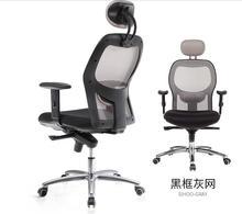 цена на Ergonomic computer chair. Home swivel chair. Boss chair. Cushioned comfort. Reclining chair..032