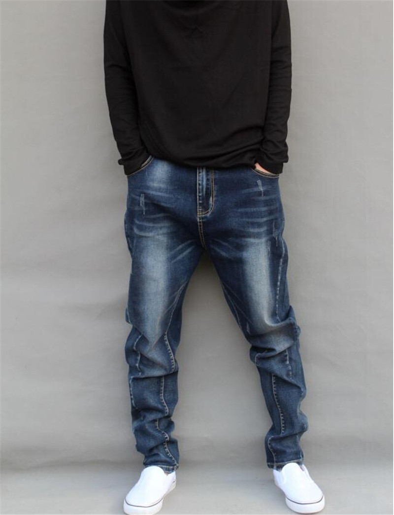 Mens Drop Crotch Jeans