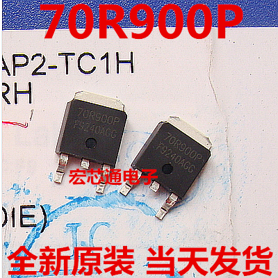 Livraison Gratuite MMD70R900PRH 70R900P SMD MMD70R900P 700 V 0.9 (ohm) N-canal MOSFET TO-252