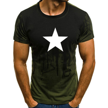 Simple Pentagram Print Camouflage Short Sleeves T-Shirt Tops S-4XL