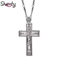 Shamty المجد الملك يسوع الصليب سلسلة القديمة الفضة ارتفع الذهب اللون المسيحية قلادة قلادة مجوهرات المسيحية البنود هدية