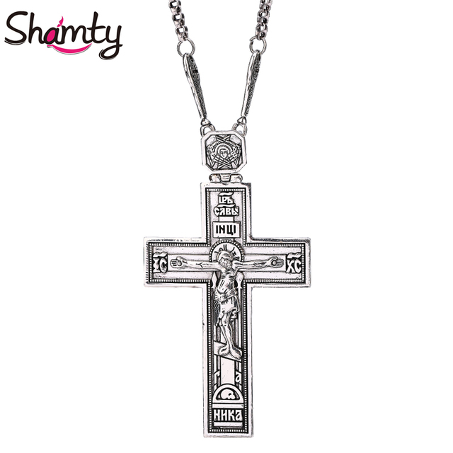Shamty Glory King Jesus Cross Chain Ancient Silver Rose Gold Color ...
