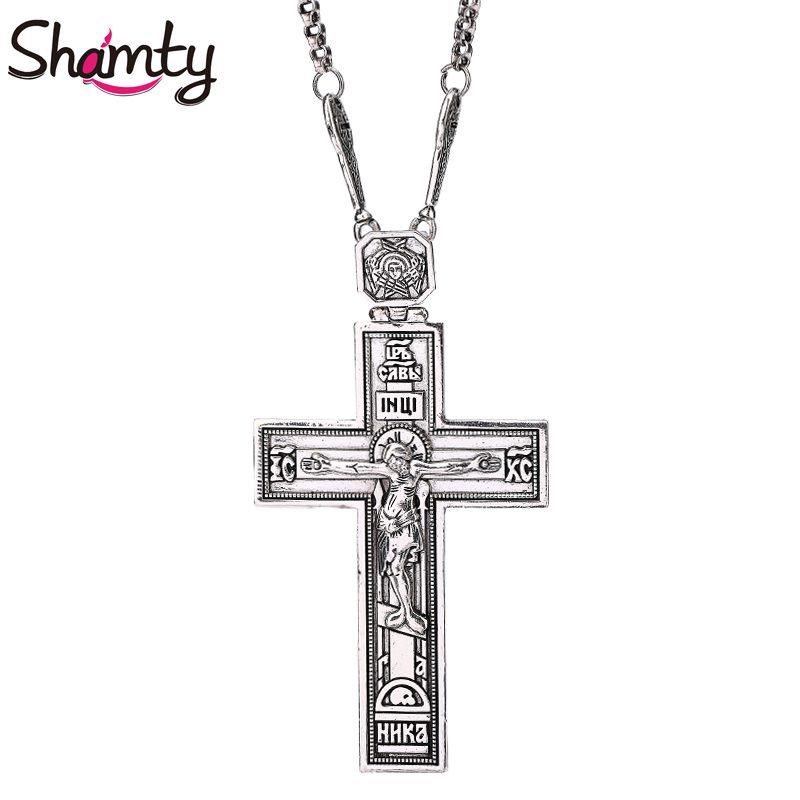 Shamty Glory King Jesus Cross Chain Ancient Silver Rose Gold Color Christianity Pendant Necklace Jewelry Christian