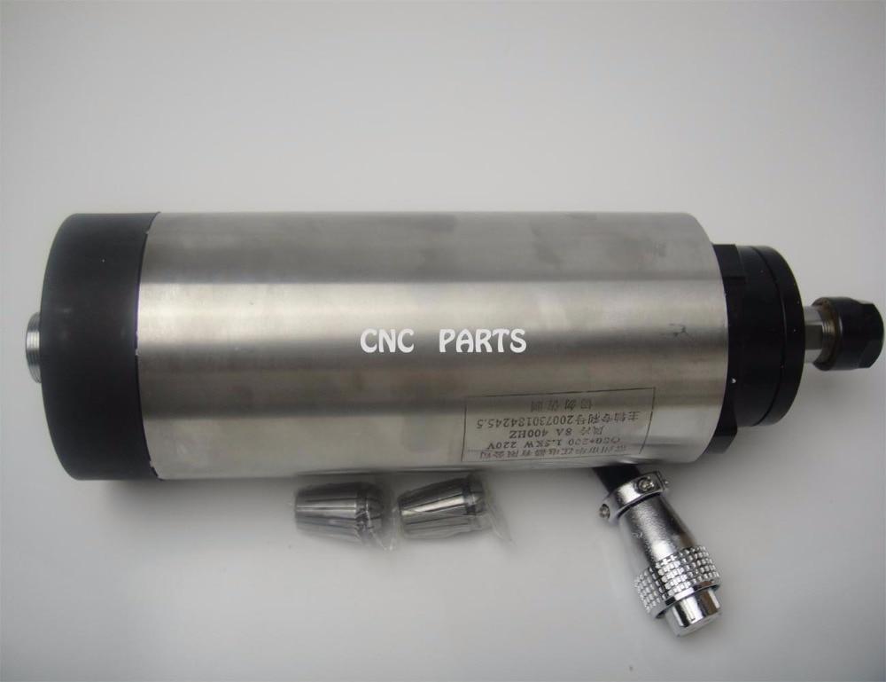 Husillo de fresado CNC ER20 husillo de refrigeración por aire 2.2KW - Piezas para maquinas de carpinteria - foto 3