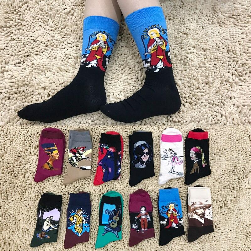 JULYS SONG Happy Socks Men Funny Art Dress Socks Color Lot Mens Summer Fashion Socks Set Print Van Gogh Art Socks