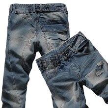 New Designer Slim Micro bullet jeans men High quality ripped men jeans hip hop pants Straight for men denim trousers biker jeans
