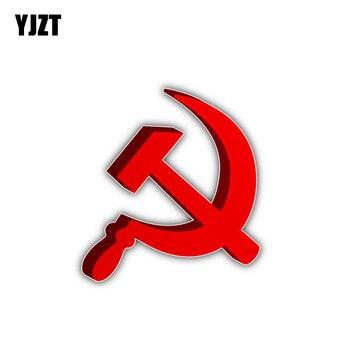 YJZT 10,2 CM * 11CM creativo divertido símbolo soviético pegatina de Rusia pegatina de coche pegatina 6-0174