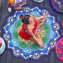 Коврик для йоги коврик для женщин для фитнеса Богемия Круглый индийский Пляж пикника летнее полотенце одеяло коврик пляжная Пляжная накидка