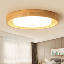 Nordic Solid Wood Ceiling Lamp Round Led Ceiling Light Dia 58cm Living Room Dining Room Tatami Bedroom Ceiling Lighting G890(China)