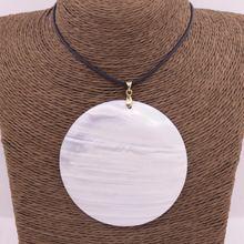 Подвеска в виде ракушки круглого диска натуральная белая перламутровая