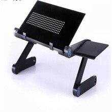 420*260 мм складной стол ноутбук кровать портативный планшетный ПК стол с мышью борту