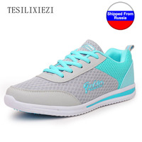 2016 Women Running Shoes Height Increasing Sports Light Shoes Platform Health Lose Weight Women Breathable Fashion