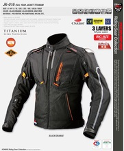 Новое поступление Komine JK-016 Полный Год Куртка TITANIUM Racing Одежда зимняя куртка