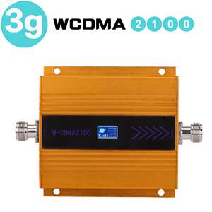 Image 2 - 65dB Repeater 3G Wcdma Signaal Booster 3G Umts 2100 Mobiele Signaal Repeater Versterker 3G Amplifi Antenne lcd Display