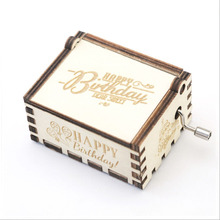 Music Box Wooden Hand Crank Happy Birthday Castle In The Sky Wood Music Box Christmas Gift Birthday Gift Party Casket цена 2017