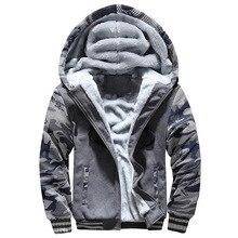 Winter Soft Men Hoodies, Sweatshirts Velvet Fleece Warm Men's Jackets Coats Solid Casual Tracksuits Homme Hoodies Thick Hoody