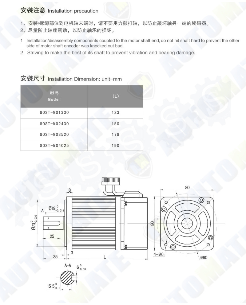 Servo Motor 750w Kit 239nm 3000rpm Ac Diagrams Picture 80st M02430 Driver In From Home Improvement On Alibaba