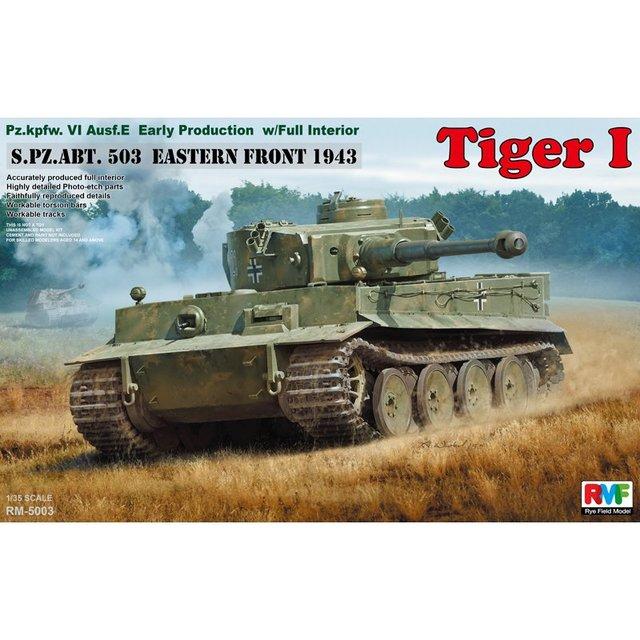 Rye Field modelo RFM RM 5003 1/35 Tiger I, producción temprana, Kit completo de modelos a escala Interior