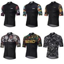 maillot ciclismo Pro team cycling Jersey short sleeve kit bib shorts men bycicle summer Cycling Clothing Bicycle maillot 4D PAD цена и фото