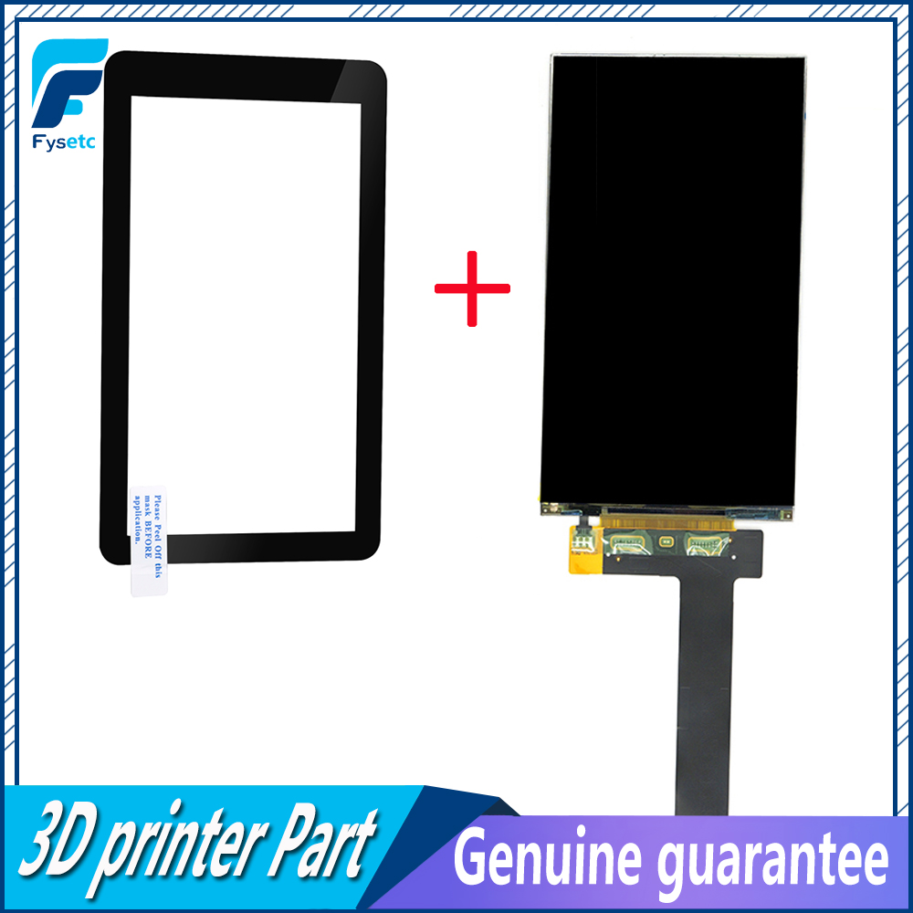 3D Printer Glass Protector Compatible for 5.5 inch LCD Light-curing Printer