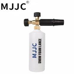 MJJC العلامة التجارية أنبوية من الفوم الثلجي لطرازات Karcher HDS Pro ، نموذج Karcher HD مع محول m22 أنثى ذات جودة عالية