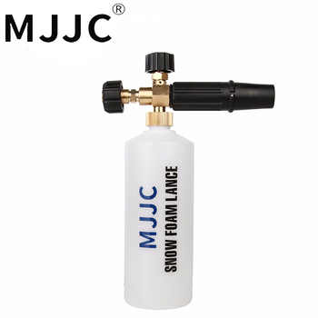 MJJC Brand Snow Foam Lance for Karcher HDS Pro Models, Karcher HD Model with m22 Female Thread Adapter with High Quality - DISCOUNT ITEM  0% OFF All Category